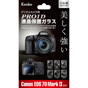 PRO1D 液晶保護ガラス