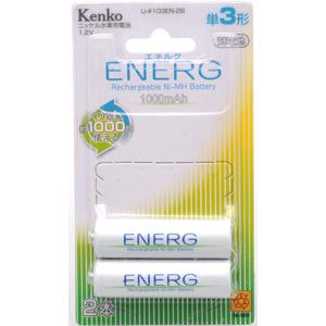 ENERG U-#103EN-2B