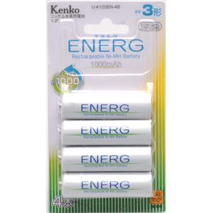 ENERG U-#103EN-4B