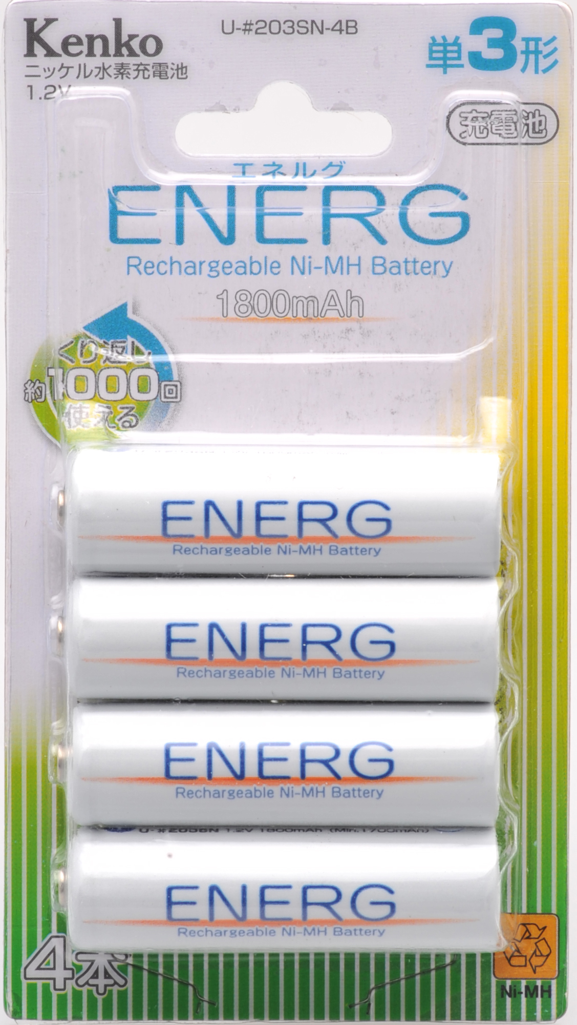 ENERG U-#203SN-4B