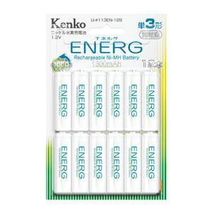 ENERG U-#113EN-12B