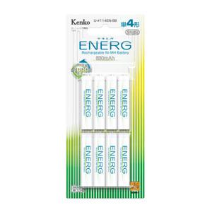 ENERG U-#114EN-8B