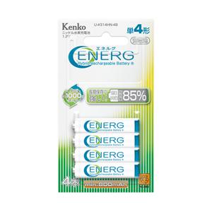 ENERG U-#314HN-4B