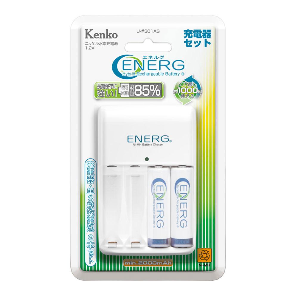 ENERG U-#301AS