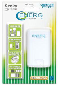 ENERG EM-L626B