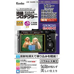 液晶プロテクター ソニー Cyber-shot RX1RⅡ/RX100Ⅳ/RX100Ⅲ 用