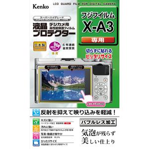 液晶プロテクター 富士フイルム X-A3 用