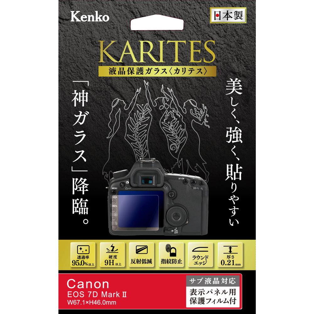 https://www.kenko-tokina.co.jp/imaging/eq/4961607878484.jpg