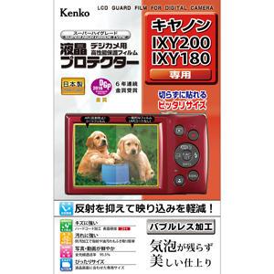 液晶プロテクター キヤノン IXY200 / IXY180 用
