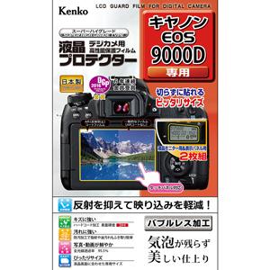 液晶プロテクター キヤノン EOS 9000D 用