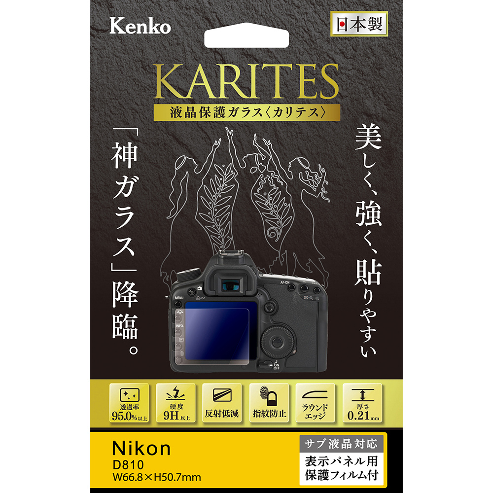 https://www.kenko-tokina.co.jp/imaging/eq/4961607878842.jpg