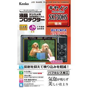 液晶プロテクター キヤノン PowerShot SX730HS 用
