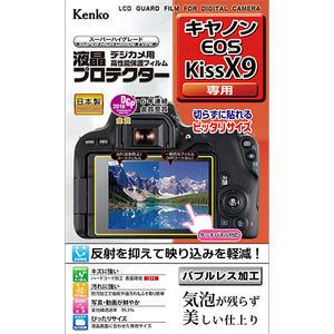 液晶プロテクター キヤノン EOS Kiss X9用