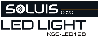 KSS-LED198_logo.jpg