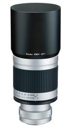 ミラーレンズ400mm F8 マイクロフォーサーズ画像02