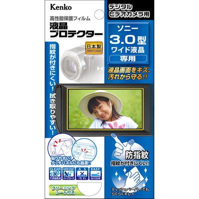 液晶プロテクター ソニー3.0型ワイド液晶用画像