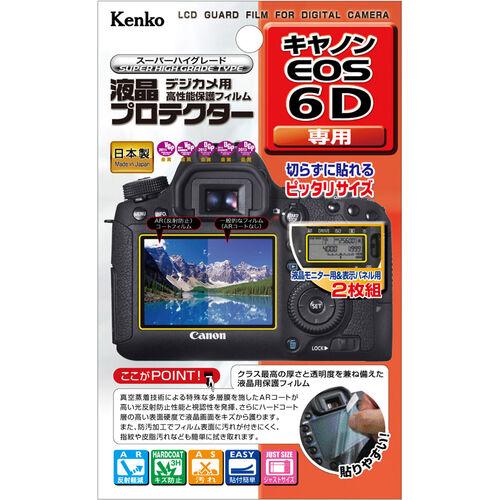液晶プロテクター キヤノン EOS 6D 用 画像1