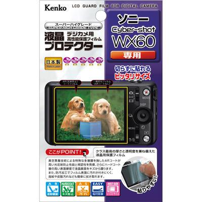 液晶プロテクター ソニー Cyber-shot WX60 用画像