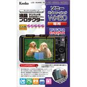 液晶プロテクター ソニー Cyber-shot WX60 用