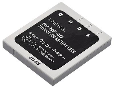 ENERGデジタルカメラ用バッテリー 富士フイルムNP-40対応 F-#1011画像