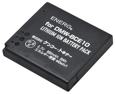 ENERGデジタルカメラ用バッテリー パナソニックDMW-BCE10対応 P-#1041画像