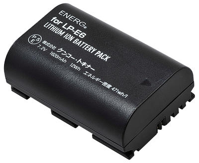 ENERGデジタルカメラ用バッテリー キヤノンLP-E6対応 C-#1063画像