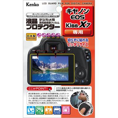 液晶プロテクター キヤノン EOS Kiss X7 用画像