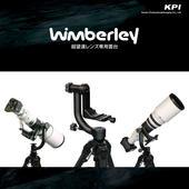ウィンバリー(Wimberley)