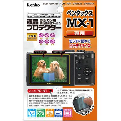 液晶プロテクター ペンタックス MX-1 用画像