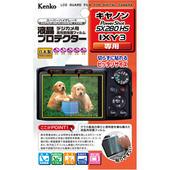 液晶プロテクター キヤノン PowerShot SX280HS / IXY 3 用【在庫僅少】