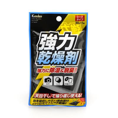 強力乾燥剤 ドライフレッシュ画像
