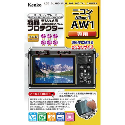 液晶プロテクター ニコン Nikon1 AW1 用 画像1