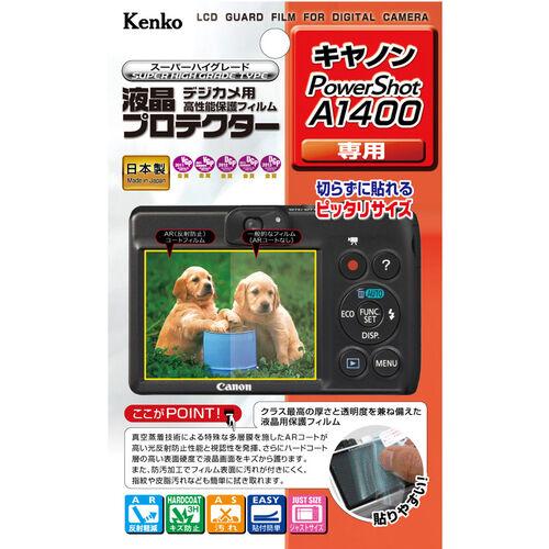 液晶プロテクター キヤノン PowerShot A1400 用 画像1