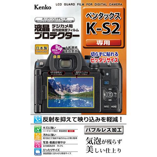 液晶プロテクター ペンタックス K-S2 用 画像1