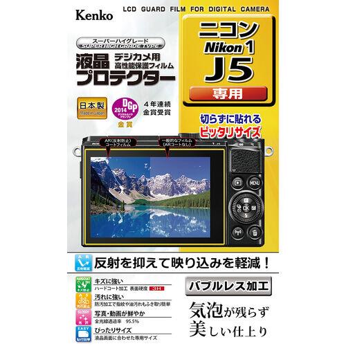 液晶プロテクター ニコン Nikon1 J5 用 画像1