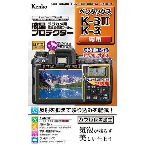 液晶プロテクター ペンタックス K-3Ⅱ / K-3 用 画像1