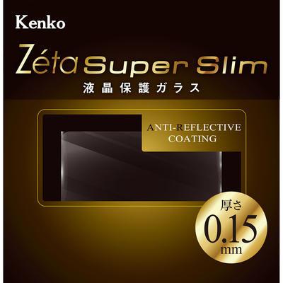 Zéta Super Slim 液晶保護ガラス画像
