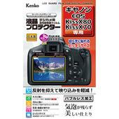 液晶プロテクター キヤノン EOS Kiss X80 / EOS Kiss X70 用