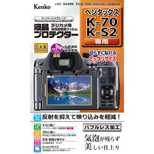 液晶プロテクター ペンタックス K-70 / K-S2 用 画像1