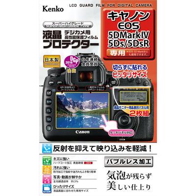 液晶プロテクター キヤノン EOS 5D Mark IV / 5Ds / 5DsR 用画像