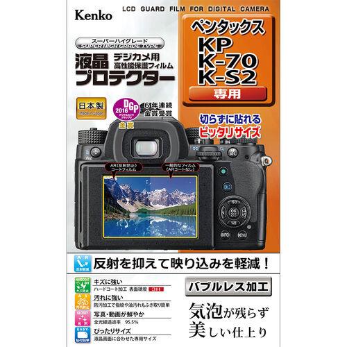 液晶プロテクター ペンタックス KP / K-70 / K-S2 用 画像1