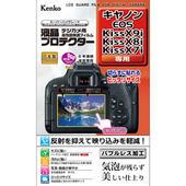 液晶プロテクター キヤノン EOS Kiss X9i / Kiss X8i / Kiss X7i 用