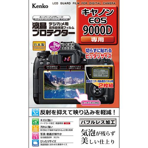 液晶プロテクター キヤノン EOS 9000D 用 画像1