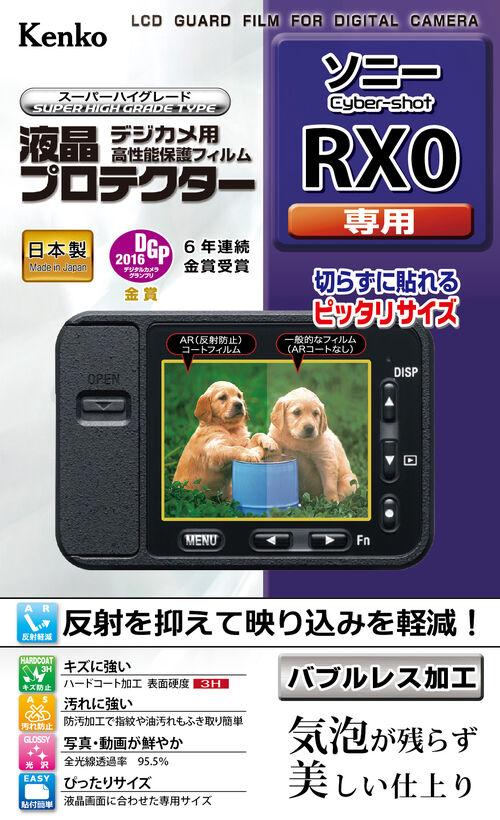 液晶プロテクター ソニー RX0用 画像1