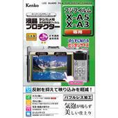 液晶プロテクター 富士フイルム X-A5 / X-A3 用