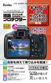 液晶プロテクター キヤノン EOS Kiss X90 / EOS Kiss X80 用
