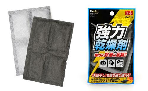 強力乾燥剤 ドライフレッシュ 画像2