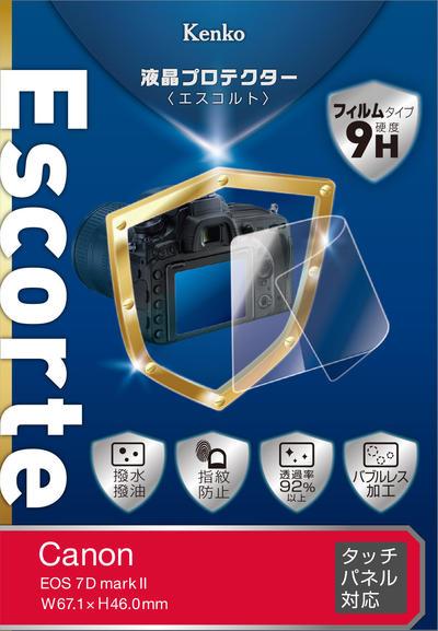 液晶プロテクター Escorte(エスコルト)画像