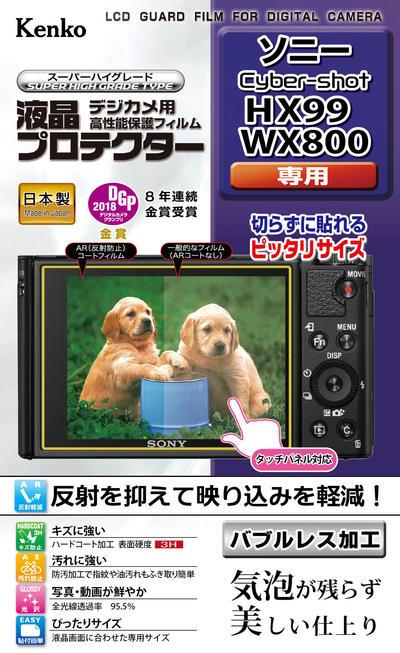 液晶プロテクター ソニーCyber-shot HX99 / WX800用画像