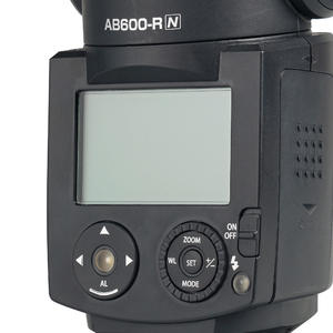 AIフラッシュ AB600-R画像03